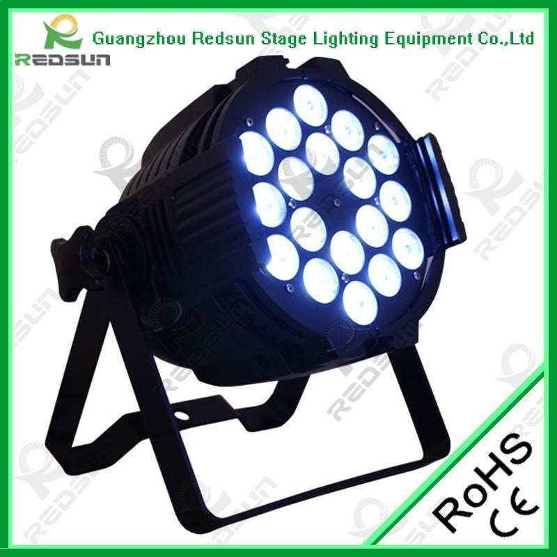 西安18顆LED全彩帕燈