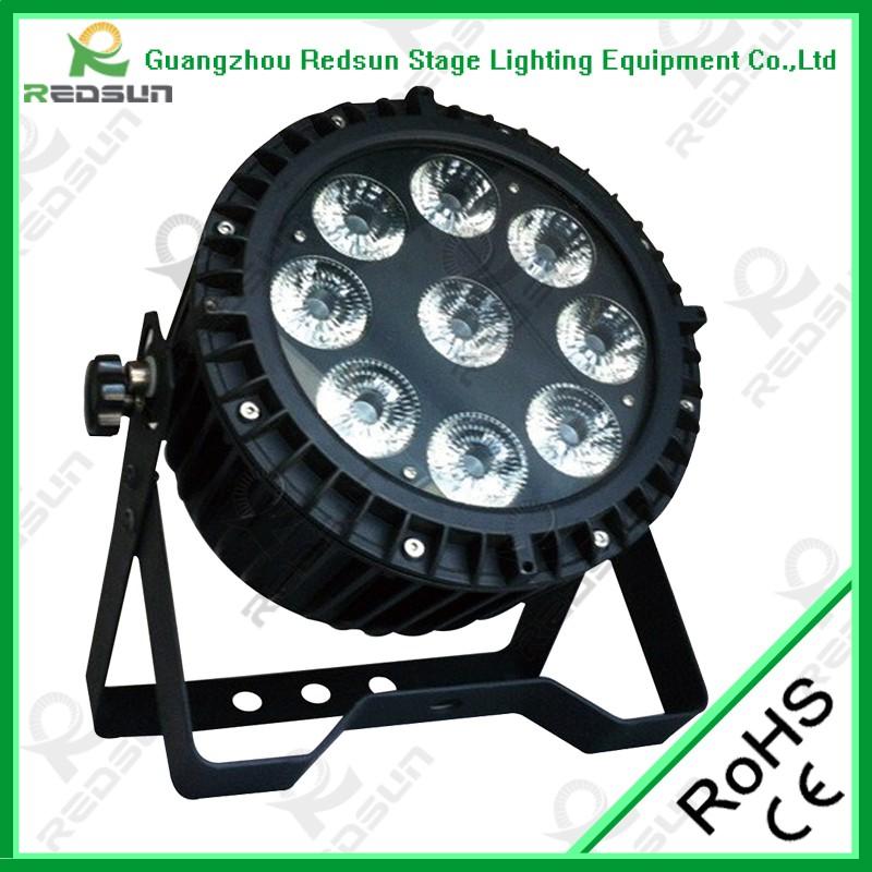 西安LED防水帕燈—9顆