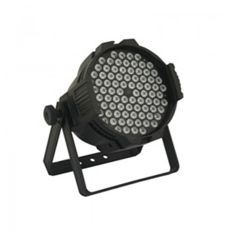 西安LED多功能會議及染色燈